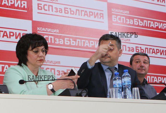 Как Нинова ще се състезава с Борисов, ако се страхува от Добрев?