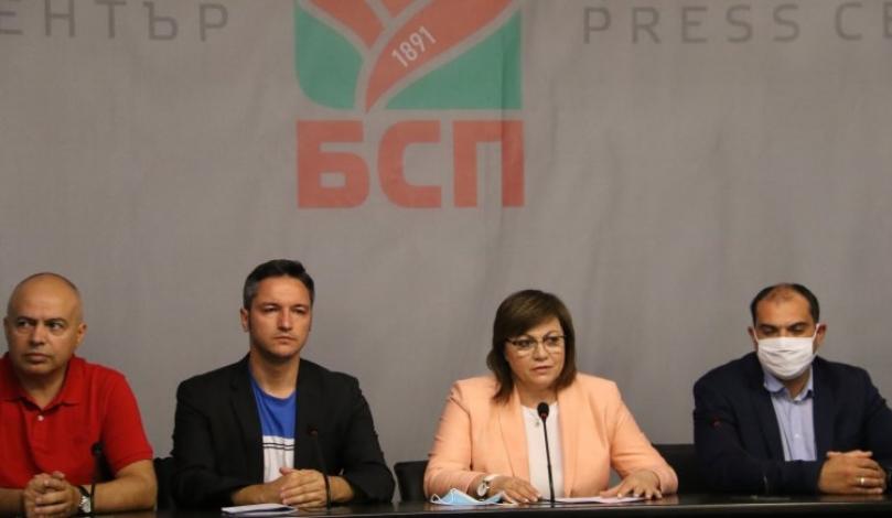 Корнелия Нинова: Никой няма право да използва БСП за лични или корпоративни интереси