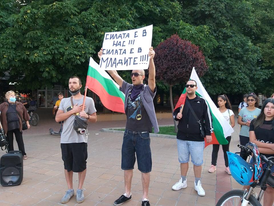 За пета поредна вечер добричлии излязоха на протест срещу мафията в управлението