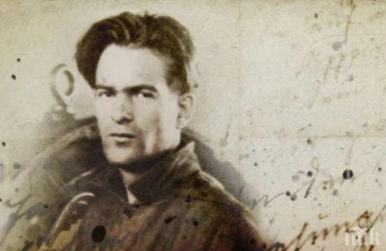 Навършват се 78 години от смъртта на Никола Вапцаров