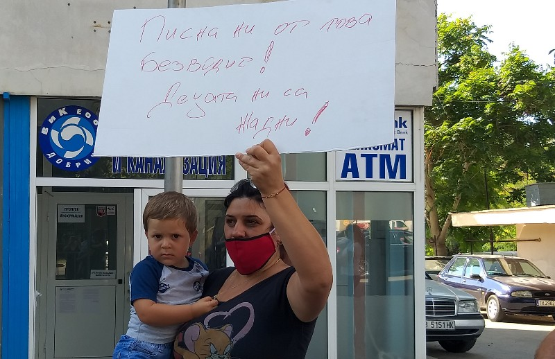 Жители на с. Дончево излязоха на протест пред сградата на ВиК – Добрич, за да изразят недоволството си от липсата на вода