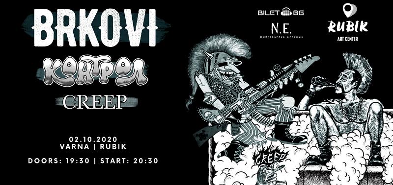 BRKOVI, Контрол и Creep с дългоочакван концерт във Варна