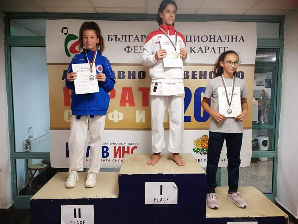 """14 медала завоюваха каратеките от КБС """"Калиакра"""" на Държавно първенство в столицата"""