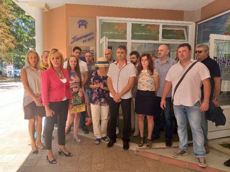 """Мая Манолова откри новия офис на гражданската платформа """"Изправи се. БГ"""" в Добрич"""