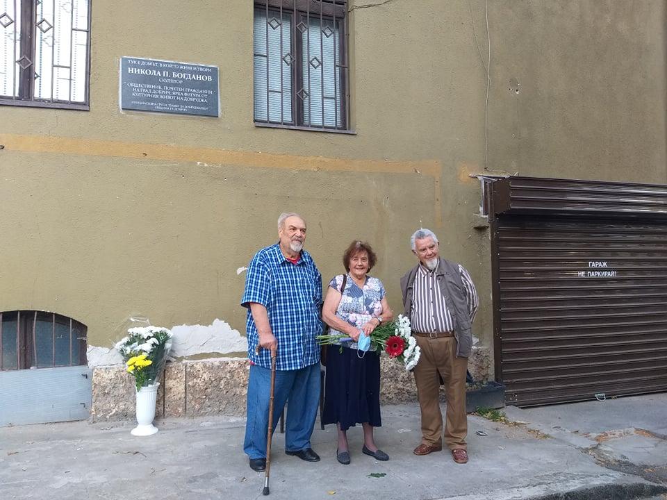 Откриха паметна плоча на твореца Никола Богданов в Добрич