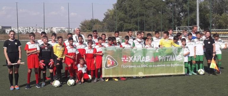 """Осем детски отбора се включиха в турнир """"Бъдещи звезди на футбола"""""""