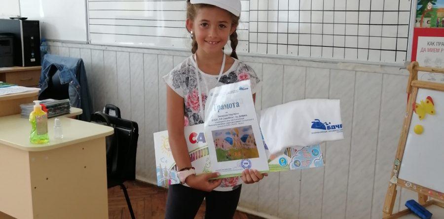 """Първокласничка от СУ """"Петко Славейков"""" с първа награда от национален конкурс за детска рисунка"""