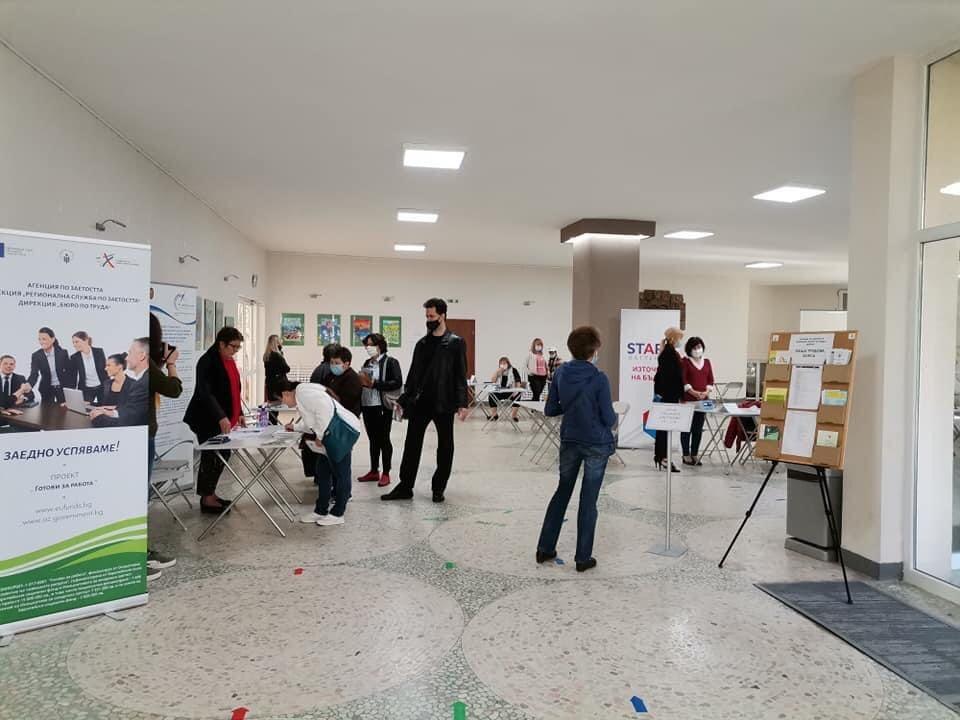 Над 200 добричлии посетиха трудовата борса днес