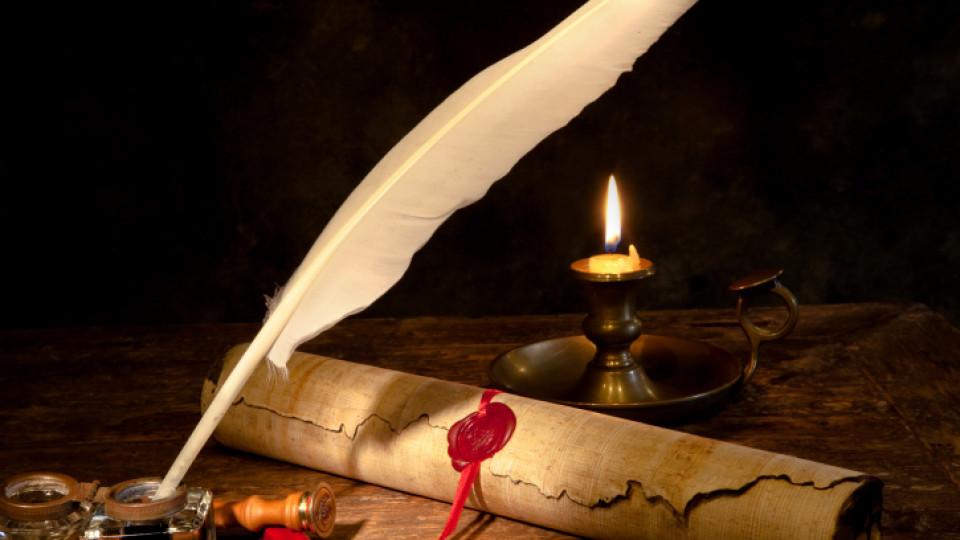 За будителите от Добруджа през Възраждането – с почит и вдъхновение