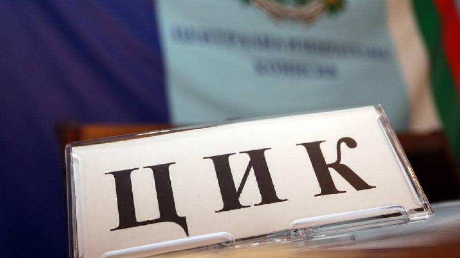 ЦИК ще очаква машините за гласуване да са доставени до 10 февруари
