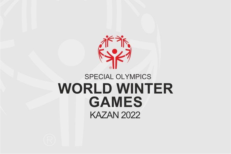 14 атлети от България ще участват в Световните зимни игри на Спешъл Олимпикс