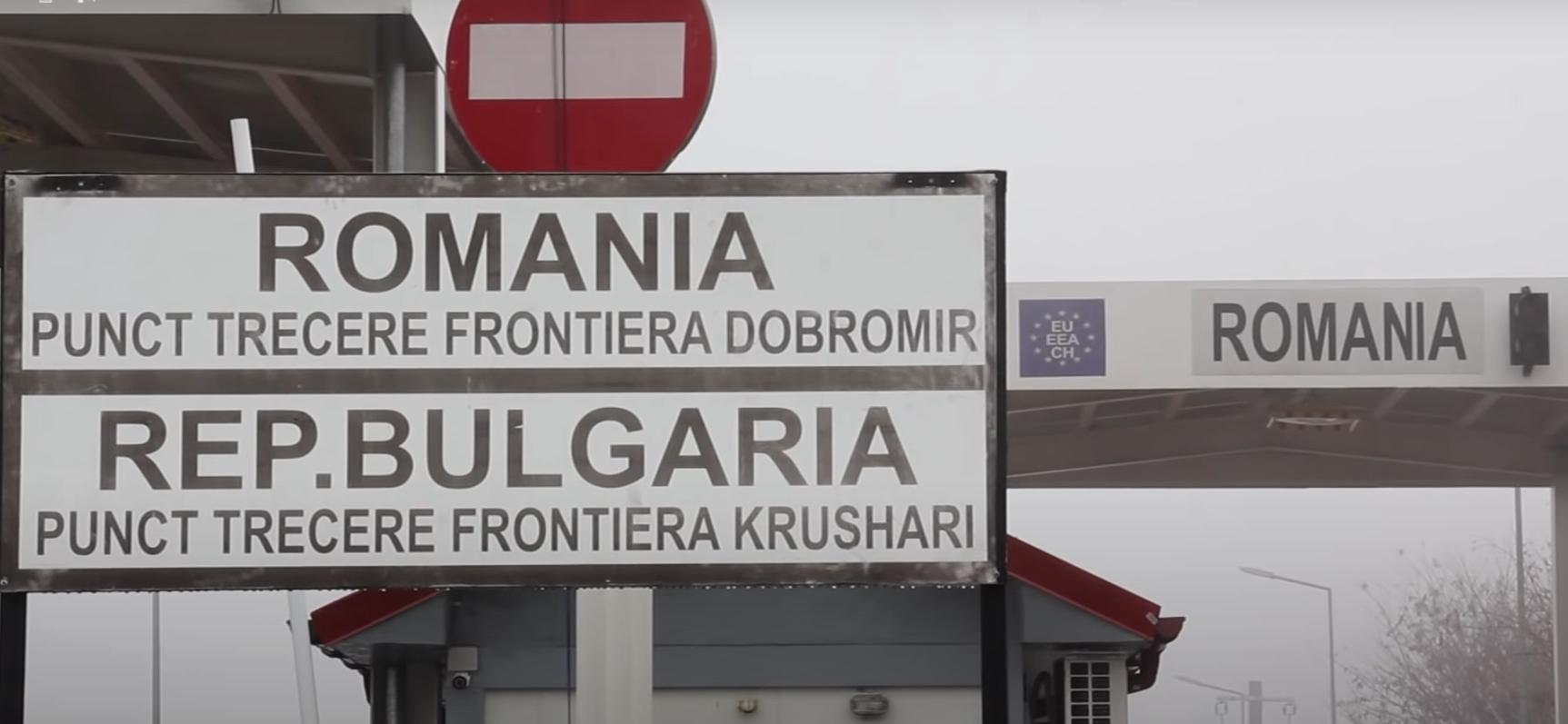 Влизане в България само с острицателен PCR!