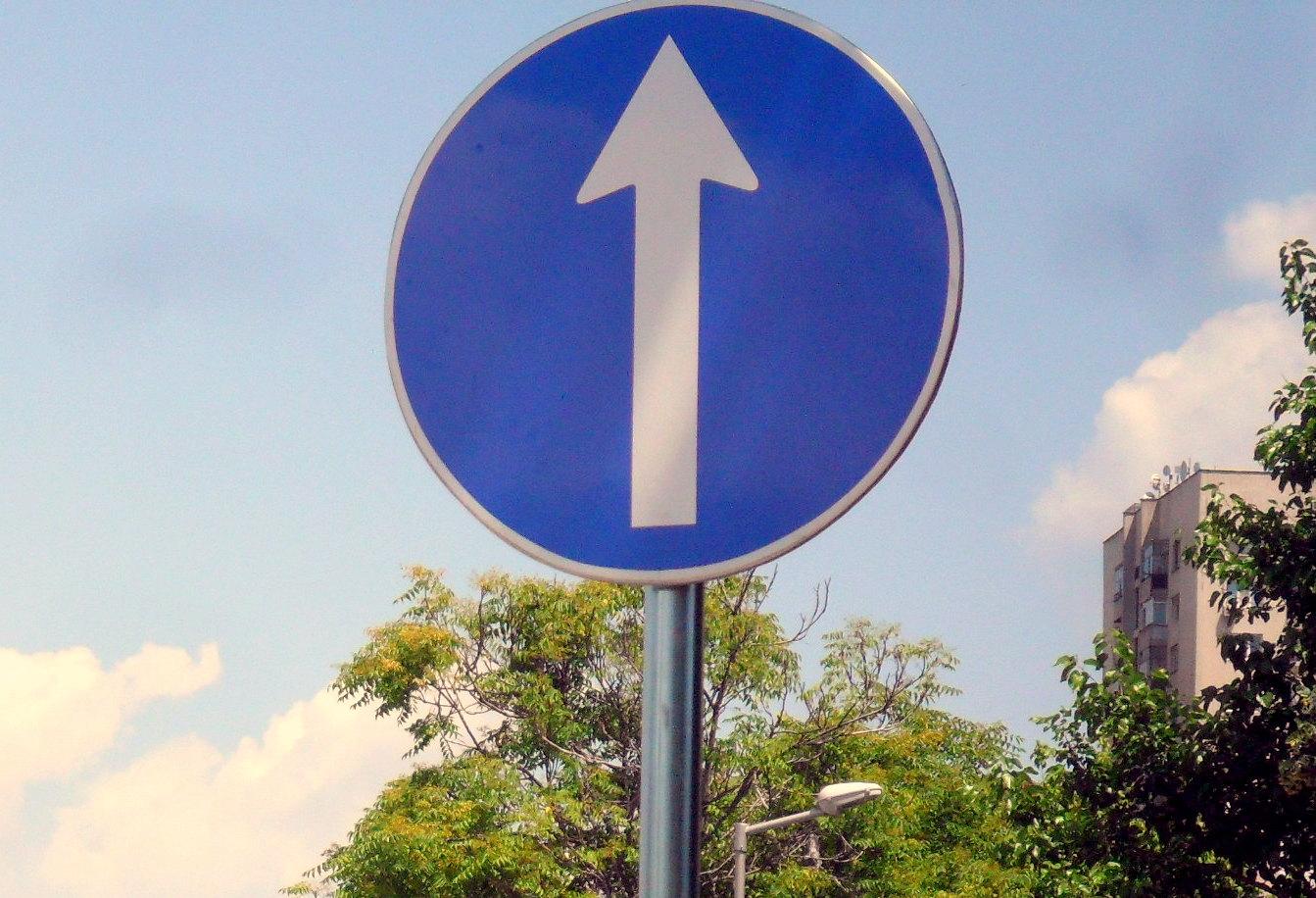 Въвеждат еднопосочно движение по две улици в Добрич