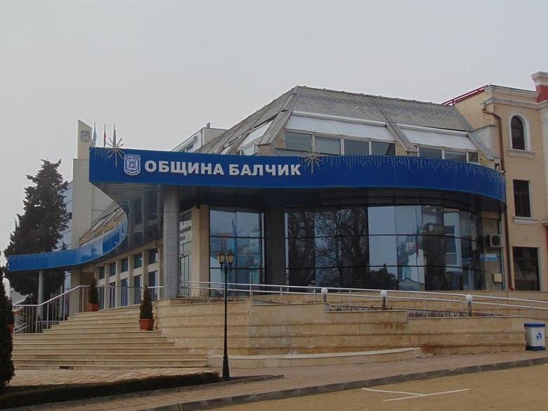 Приеха бюджетът на община Балчик за 2021 година