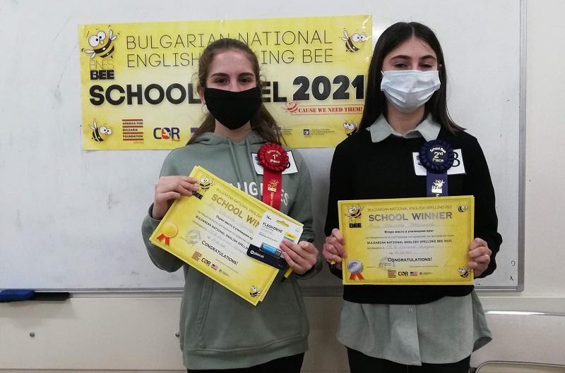 """Яна Вутова - първа в училищния кръг на състезанието Spelling Bee в СУ """"Св. Климент Охридски"""""""