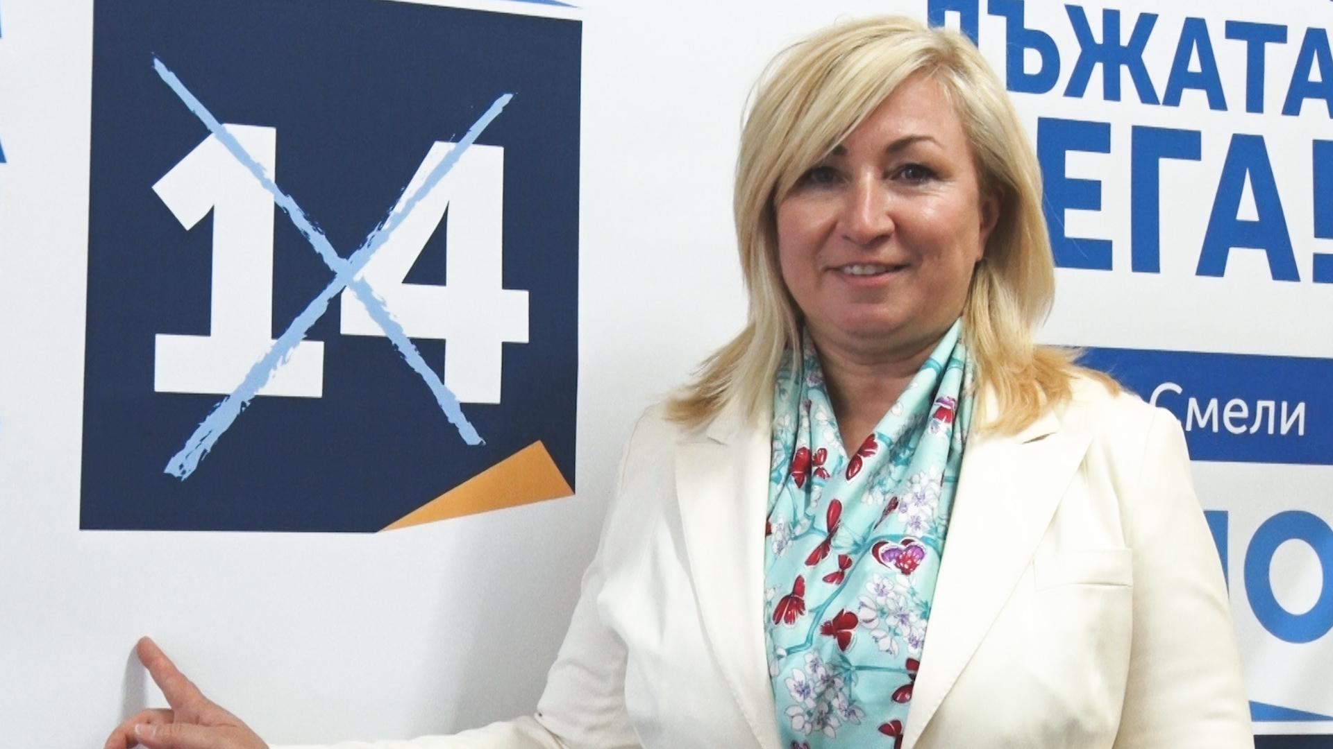 """Приоритет на кандидатите на партия """"Българско лято"""" са повече инвестиции в региона, повече работни места, по-добро здравеопазване"""