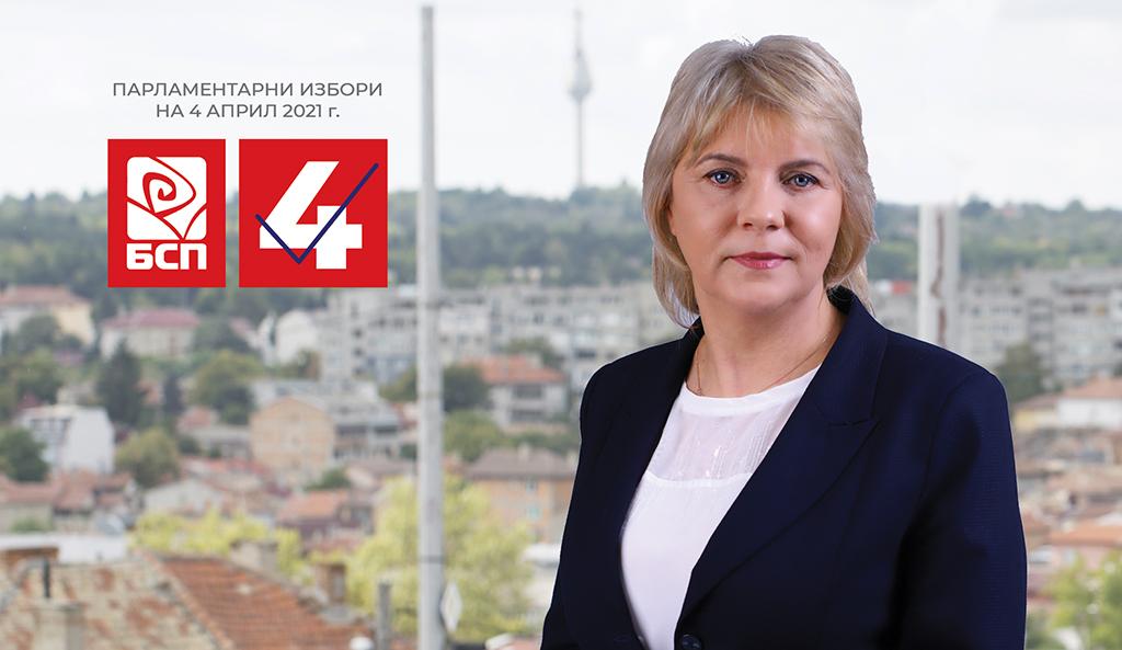 Мая Димитрова: Да съм водач на листата на БСП е предизвикателство, но и отговорност