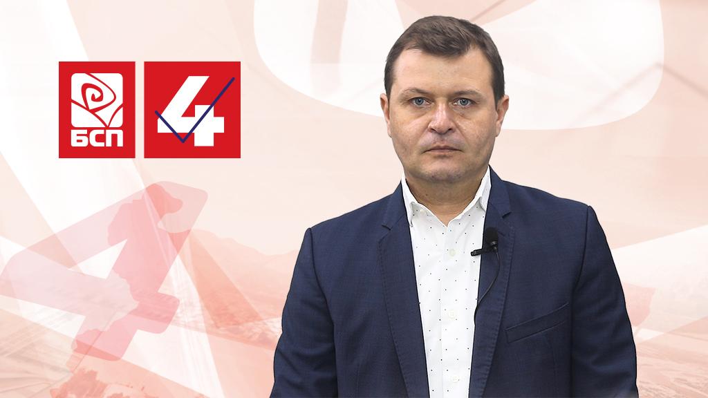 Даниел Петков: Участието ми в политиката е осъзната кауза