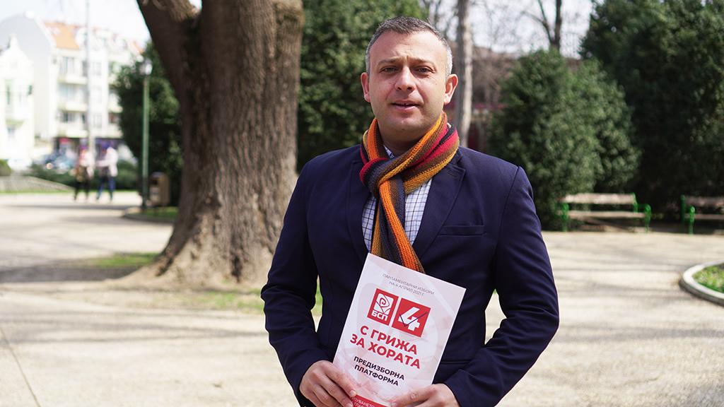 Румен Мунтянов: Ще работя така, че гласът на добруджанци да се чува пред централната власт