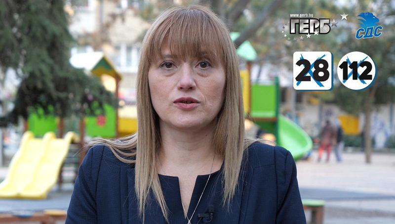 Три детски площадки дари на Добрич депутатът от ГЕРБ и настоящ кандидат за парламента Даниела Димитрова