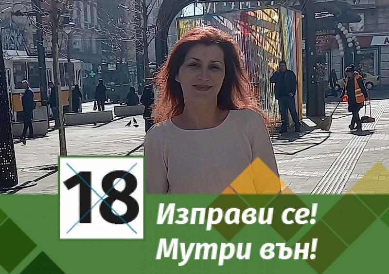 Инж. Стоянка Кескинова: Всички обещават пътища, важно е да ги има, но по-важно е да има кой да минава по тях