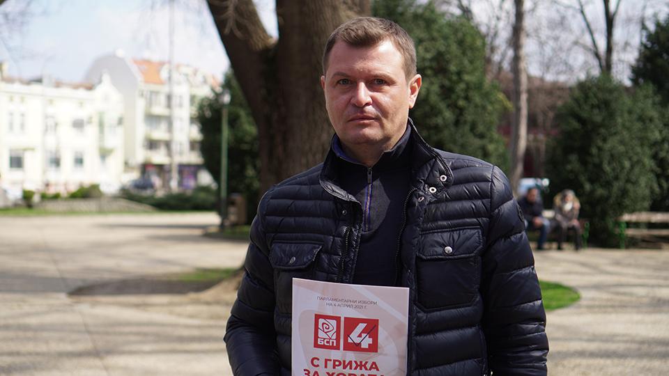 Даниел Петков: От БСП предвиждаме обширна реформа в сектор земеделие и развитие на семейните ферми
