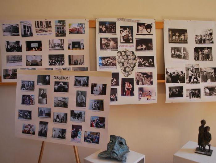"НЧ ""Светлина – 1941"" в град Генерал Тошево отпразнува своя 80-годишен юбилей"