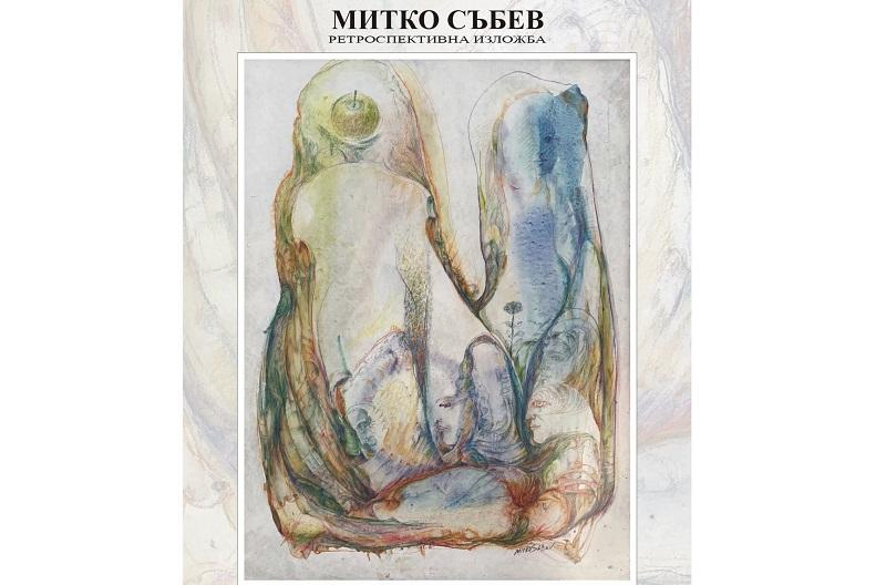 Представят ретроспективна изложба на Митко Събев в галерията в Добрич