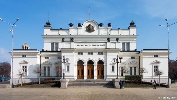 Първо заседание на 45-ото Народно събрание