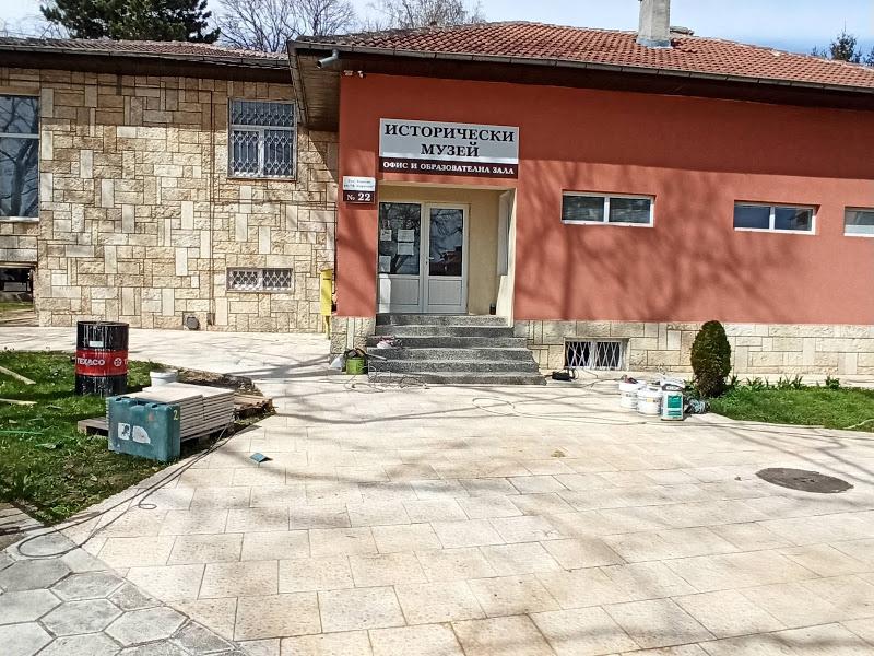Ремонтират прилежащото пространство на Историческия музей в Генерал Тошево