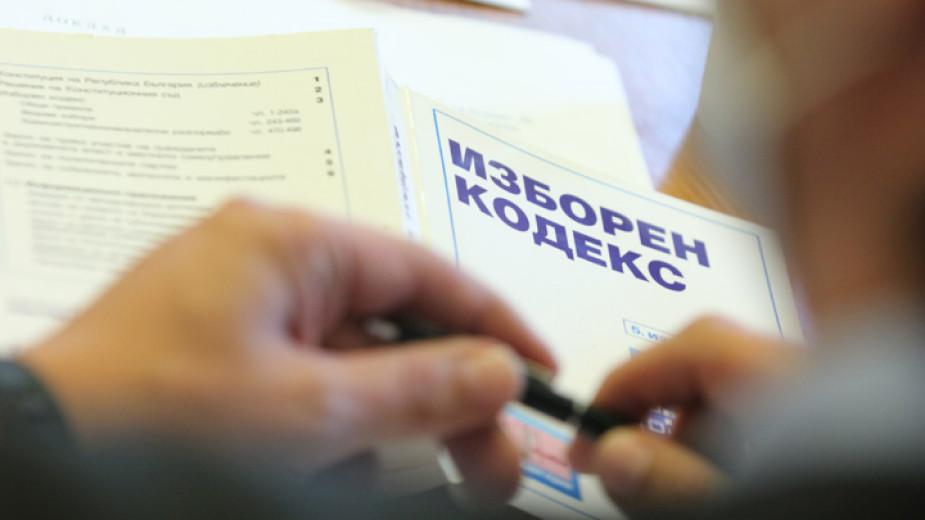 Отпада ограничението за броя на избирателните секции в чужбина