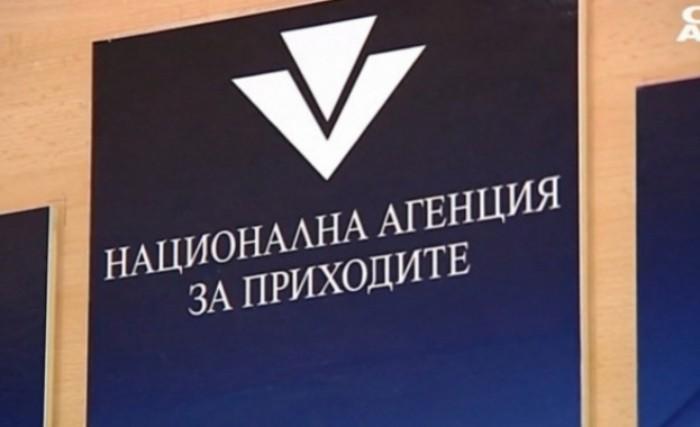 НАП бележи ръст на приходите с над 914 млн. лв.