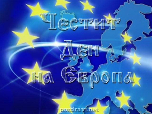 ПП ГЕРБ – Добрич: На 9 май да си спомним, че няма мир без обединени усилия