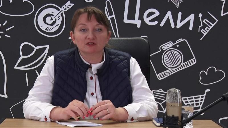 Деница Сачева е избрана за член на Изпълнителната комисия на ГЕРБ