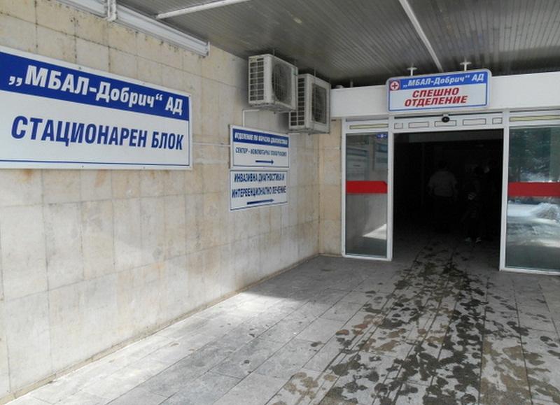 Възрастна жена е пострадала при катастрофа в с. Приморци