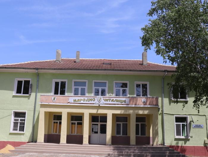 Ремонтират читалищата в общината Генерал Тошево