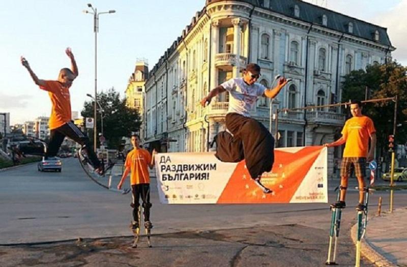 Игри и настроение на 1 юни с Power jump в Добрич