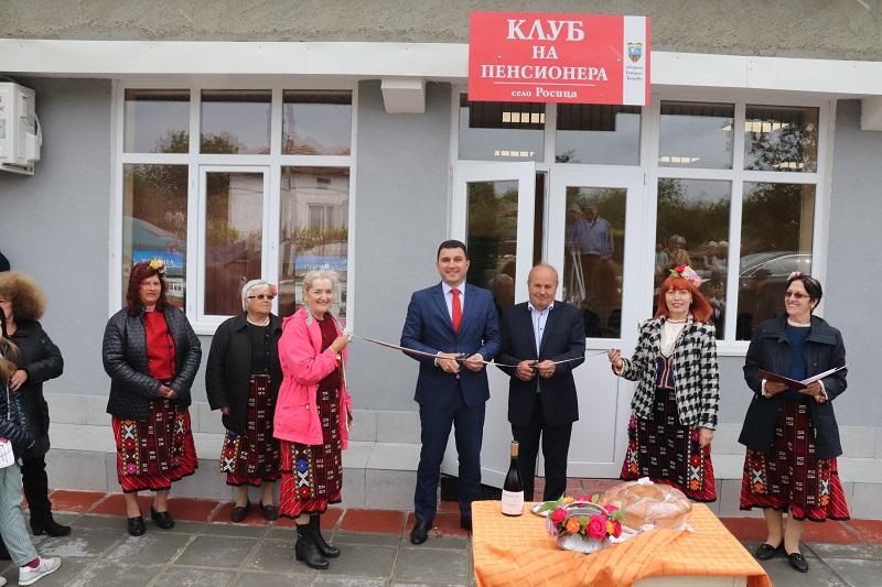 В село Росица откриха нов пенсионерски клуб