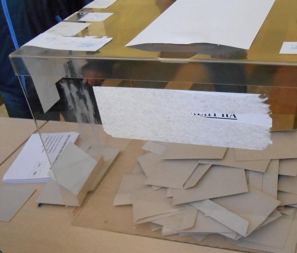 Как да проверим номера и адреса на избирателната си секция