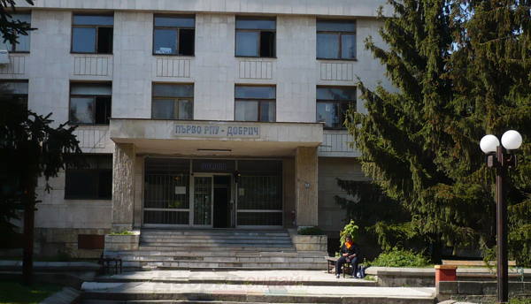 Областната дирекция на МВР в Добрич е с нов директор