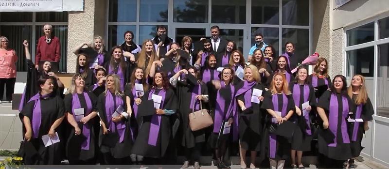 Абсолвентите на колежа към Шуменския университет в Добрич получиха своите дипломи
