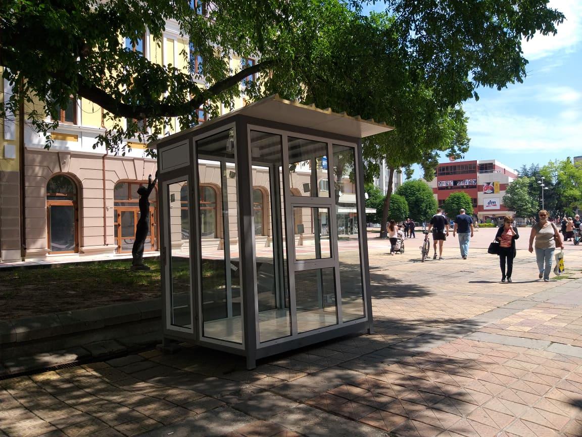 Поставят нови павилиони за вестници в Добрич