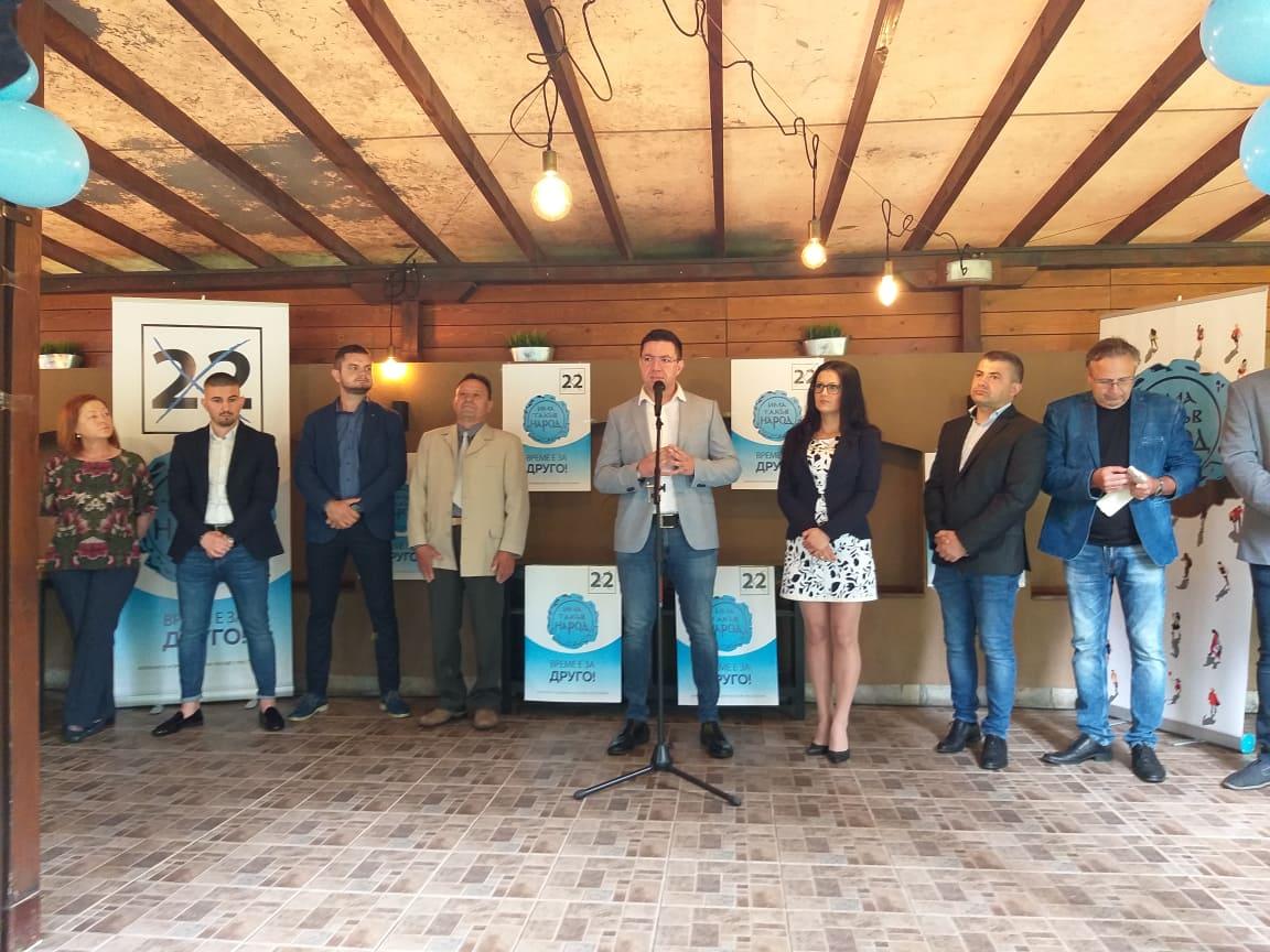 Дилян Господинов: Време е за промяна!
