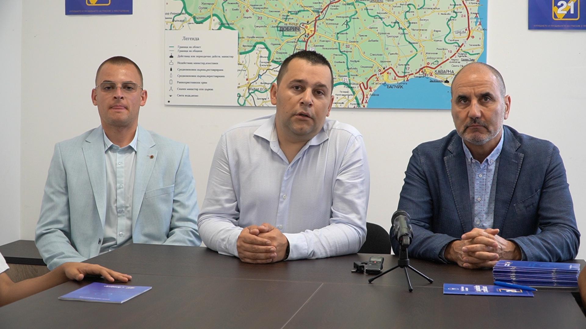 """""""Републиканци за България"""" откриха предизборната си кампания в Добрич"""