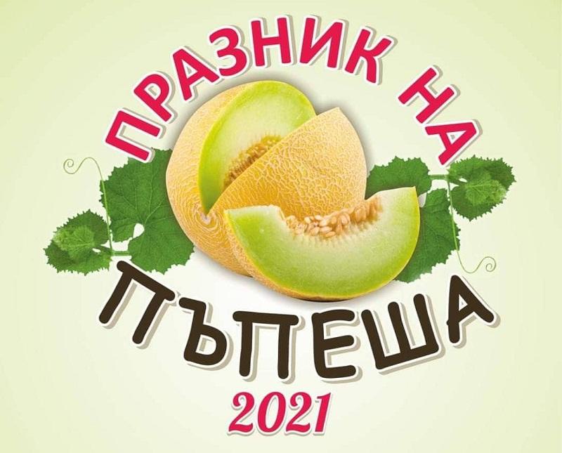 Село Българево отново ще е домакин на празник на пъпеша
