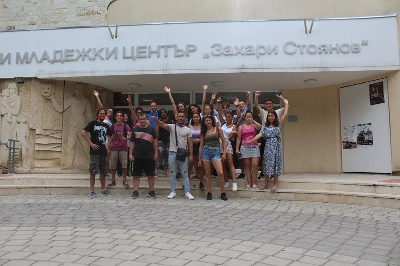 """Летен младежки лагер на тема """"Взаимодействието на човека с природните стихии"""" се проведе в Добрич"""