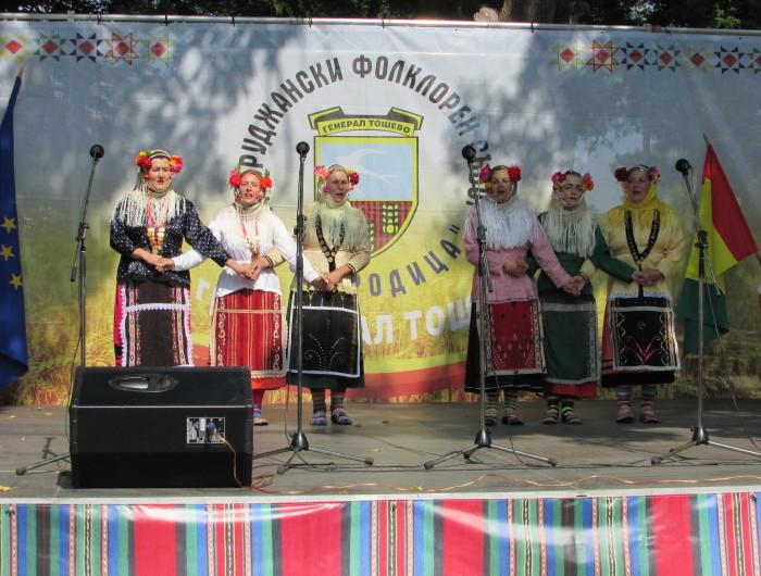 """Обявиха отличените участници от ХXII Добруджански фолклорен събор """"Богородица"""""""
