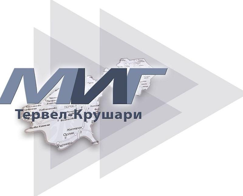 """МИГ """"Тервел-Крушари"""" финансира проекти за неземеделски дейности"""