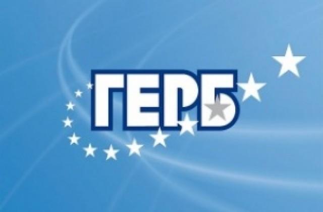 Трима кандидати за областен координатор на младежите на ГЕРБ в Добрич