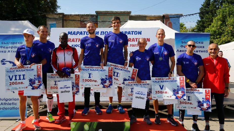 Силни резултати на Йоло Николов и Милица Мирчева на маратона в Кюстендил